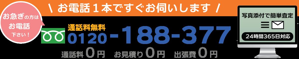 静岡県の買取専門リサイクルショップが不用品を高額買取
